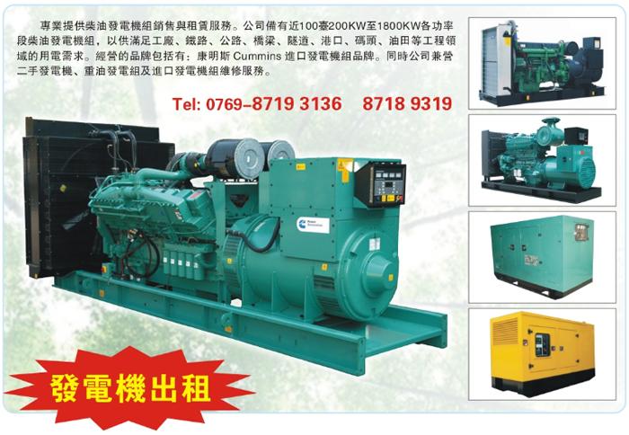 其中的电容器起重要作用.自励相异步发电机般接自两种作用的电容器.